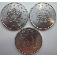 Китай 1 юань 1991 г. День посадки деревьев. Комплект 3 монеты (m)