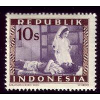 1 марка 1948 год Индонезия 59