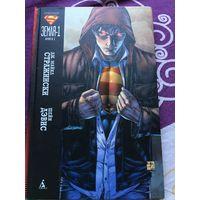 Комикс DC Супермен:Земля-1