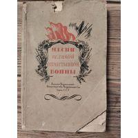 Книга 1946