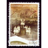 1 марка 2008 год Греция 2470