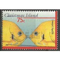 Остров Рождества. Рыбы. Центропиг лимонный. 1995г. Mi#413.
