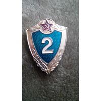 Классность  2 для срочной службы ПВ СССР