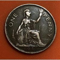 105-06 Великобритания, 1 пенни 1937 г.