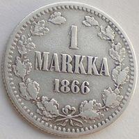 Россия для Финляндии, 1 марка 1866 года (S), Ag 868/ 5,1828 грамма, РАСПРОДАЖА