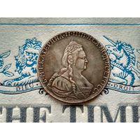 Монета РИ, 1 рубль 1795.