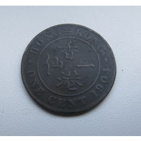 Британский ГОНК КОНГ 1 цент 1904 Эдуард VII
