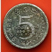 111-21 Шри-Ланка, 5 рупий 1995 г. (50 лет ООН)