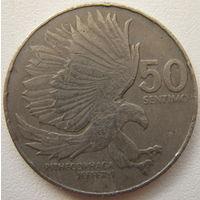 Филиппины 50 сентимо 1986 г.