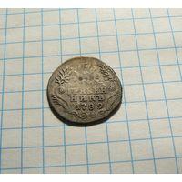 Гривенник 1789 СПБ
