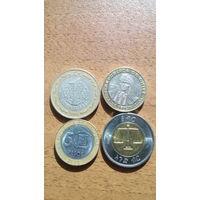 Биметаллические монеты. Старт с 1 рубля