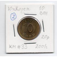 10 вон Южная Корея 2001 года (#2)