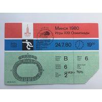 Билеты на Олимпийский турнир по футболу в Минске 1980