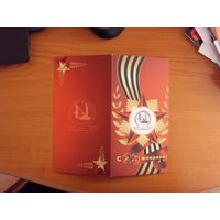 Беларусь открытка подписаная
