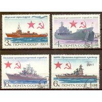 СССР 1974 флот ВМФ корабли