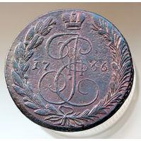5 копеек 1766 ЕМ