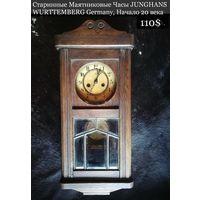Старинные Маятниковые Часы JUNGHANS WURTTEMBERG Germany