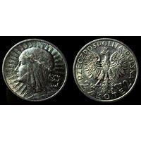 2 злотых 1932 (5) UNC, штемпельный блеск, люстр, коллекционное состояние