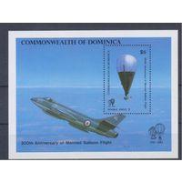 [1869] Доминика 1983. Авиация.Самолет,воздушный шар. БЛОК.