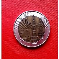 91-08 Азербайджан, 50 гяпиков 2006 г.