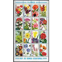 Флора Цветы Экваториальная Гвинея  1979 год серия из 16 марок в малом листе (М)