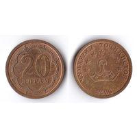 Таджикистан 20 дирам 2006 (магнитная)