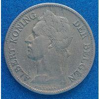 Бельгийское Конго 50 сентимес 1926 г. Продажа коллекции. #1012
