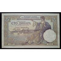 Югославия 100 динар 1929 UNC-