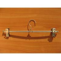 Вешалка для брюк металлическая, с поворотным крючком на 2-х зажимах  (в наличии более 40шт)