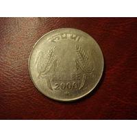 1 рупи 2000 год Индия (звезда под датой, истёртость штампа)