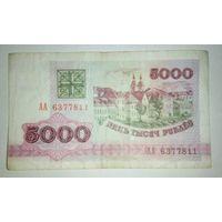 5000 рублей 1992 года, серия АА