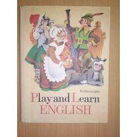 Играем и учим английский