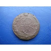 5 копеек 1786        (355)