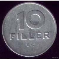 10 филлер 1984 год Венгрия
