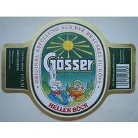 Пивная этикетка Gosser