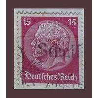 Второй  президент Германии Пауль фон Гинденбург. Германский Рейх.  Дата выпуска:1932-1934