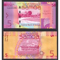 Распродажа коллекции. Самоа. 5 тала 2017 года (Р-38с. 2008-2017 ND Issue)