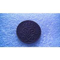 Швеция 2 эре 1922г. распродажа