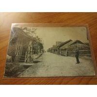 Гаути. Сморгонский район. 1916 г.