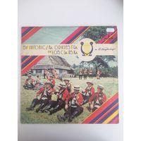 Symfoniczna Orkiestra Wloscianska