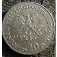 20 злотых 1976 Польша Новотко