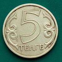 5 тенге 1997 КАЗАХСТАН