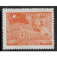Китай /1949/ Народная армия  / Michel #CN-E 82 / ЧИСТАЯ