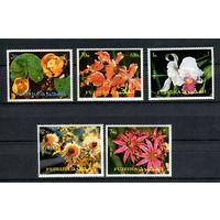 Фуджейра - 1972 - Цветы - [Mi. 1332-1336] - полная серия - 5 марок. MNH.