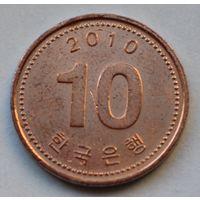 Южная Корея 10 вон, 2010 г.