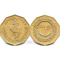 Ливия 1/4 dinar 2001