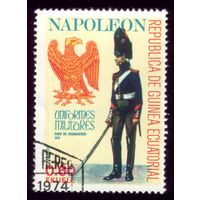 1 марка 1974 год Э.Гвинея