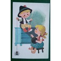 Детская открытка. Венгрия.