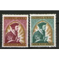 Юго-Запад. Африка. Михель- 323-324. Чистая.