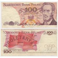 Польша 100 злотых 1988 RA 3612162